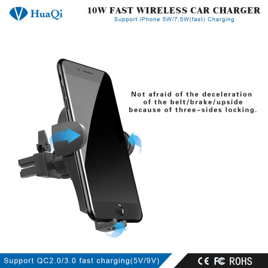 b0891f10815754 Cheap Rotatable Qi Fast Wireless Car Charging Holder/Mount/Power Port/Pad/ Charger/Station for iPhone/Samsung/Huawei/Xiaomi