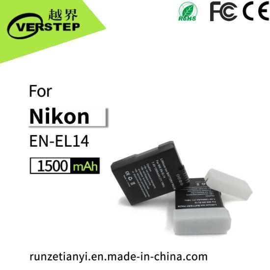 China 1500mAh Digital Camera Battery for Original Nikon En