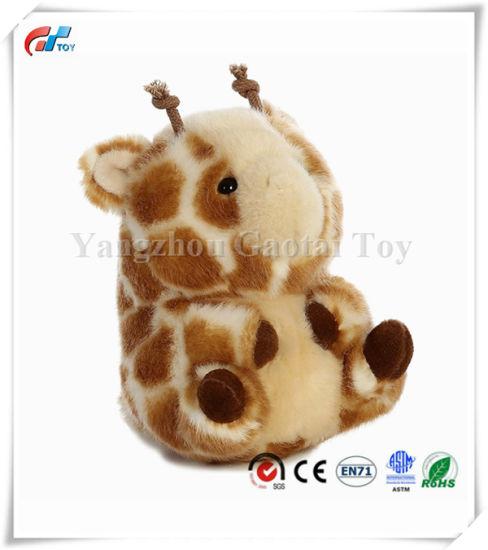 Rolly Pet Giminy Giraffe Plush Fluffy Toy