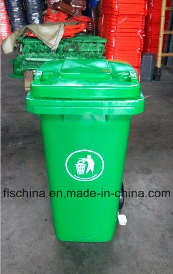 Good Quality Pedal Plastic Garbage Bin Waste Bin 120L
