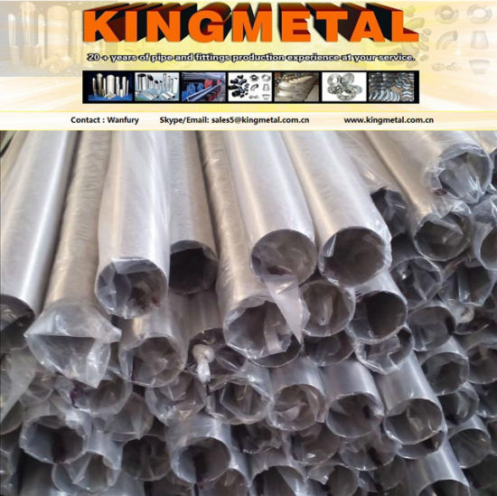 304 316 321 Bright Annealing Stainless Steel Seamless Tube Manufacturer. pictures & photos