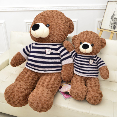 Hot Sale Bear Plush Toys Stuffed Dolls for Gifts