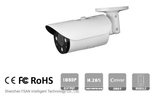 Fsan 1080P Smart IR Infrared Waterproof HD Network Security Surveillance IP Camera