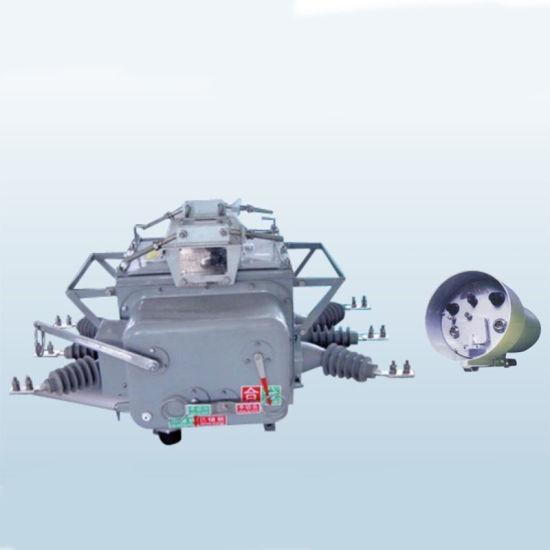 Zw20b-12 Outdoor High Voltage Vacuum Breaker