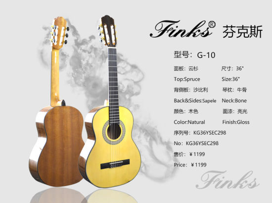 Finks 36 Inch Spruce Sapele Classical Guitar for Students