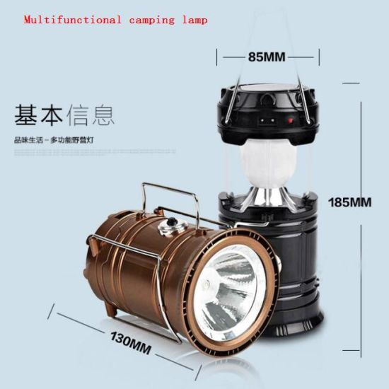 Portable Multifunctional Solar Camping Lamp Can Stretch Camping Light Folding USB Emergency Charging Lantern pictures & photos