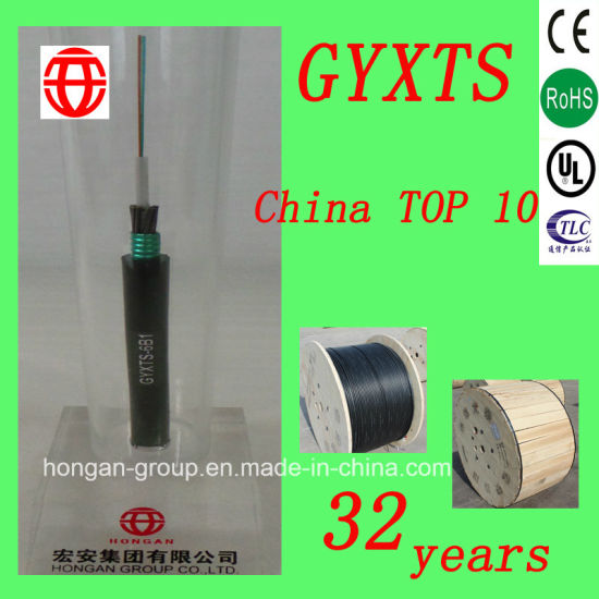 China Gyxts 6 Core Outdoor Central-Tube Steel Wires Armoured ... on