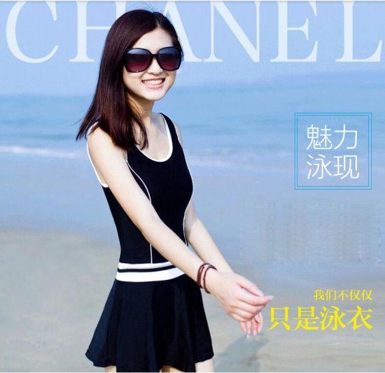 fb8657696f China Hot Sale Girl′s One-Piece Swim Dress for Black - China Lycra ...
