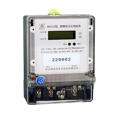 GPRS Single Phase Energy Meter with Anti-Corrosion Speical Design