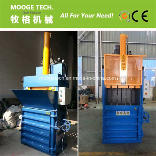 Vertical plastic PET bottle baler machine pictures & photos