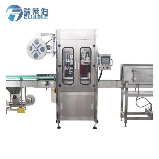 China Automatic Bottle Sleeve Label Shrinking Machine