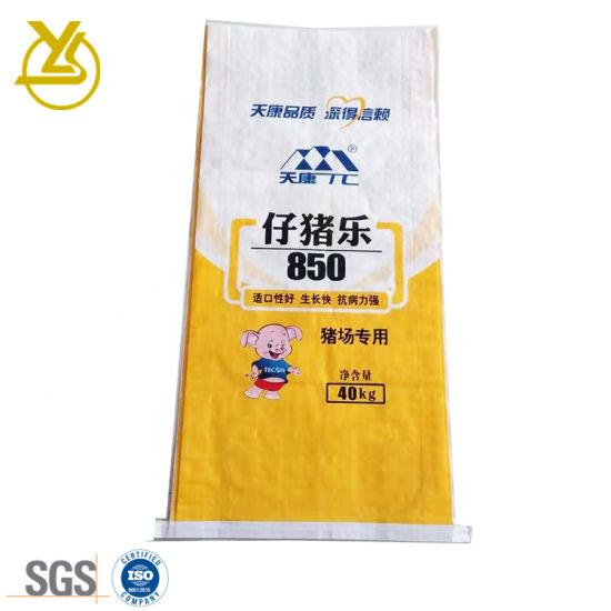 Empty Sack 40kg Bopp Woven Plastic Bag