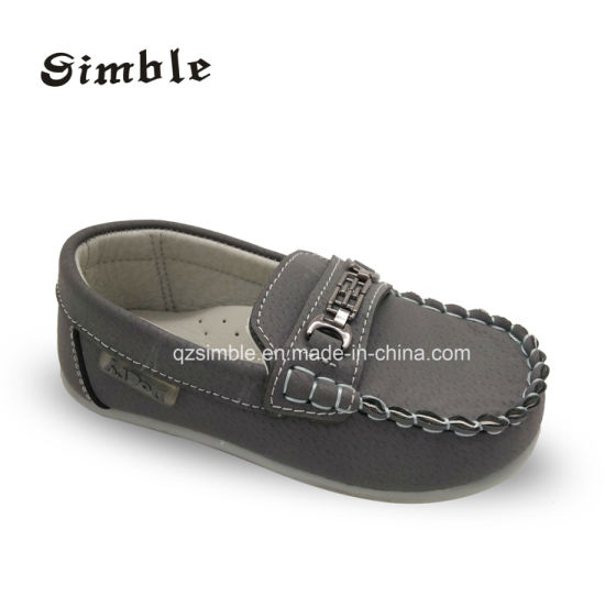 Small Size Cute Fashion Boy Loafer Casual Shoes