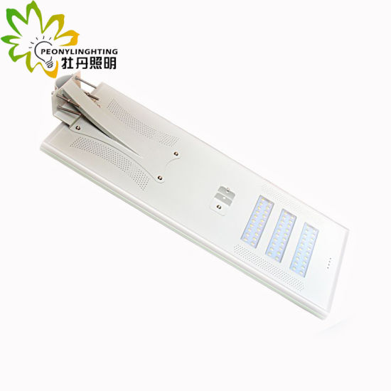 Factory Price!!60wip65,Integrated All in One Solar LED Street Light!!Human Body Infrared Induction!!Outdoor Garden/Wall/Courtyard/Pathway/Highway/Lawn light