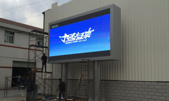 SMD3535 Waterproof IP67 Outdoor P8 LED Video Wall Panel Hospital LED Billboard