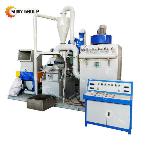 Suny Group Waste Cable Wire Recycling Machine