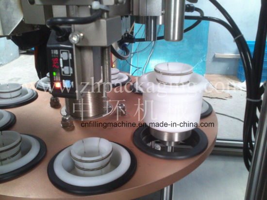 Plastic Tube Filling and Sealing Machine (Zhy-60yp) pictures & photos