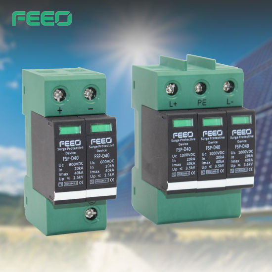 Low Voltage PV 20ka 2p 600V Photovoltaic DC SPD pictures & photos