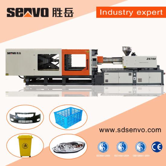 750ton Servo Precise Trash Dustbin Making Injection Molding Machine