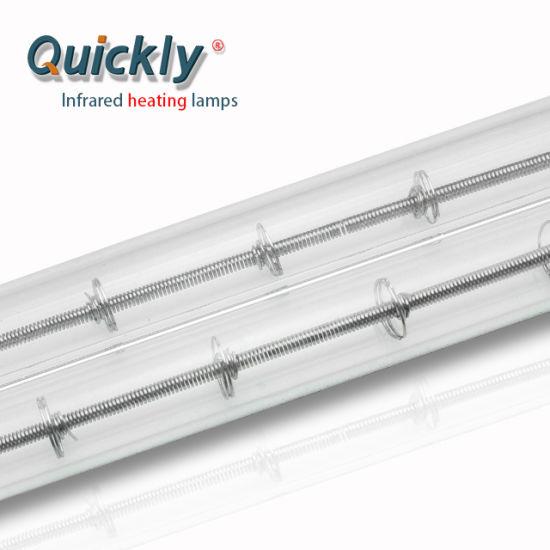 Best Infrared Heater Infrared Halogen IR Bulb IR Lamp