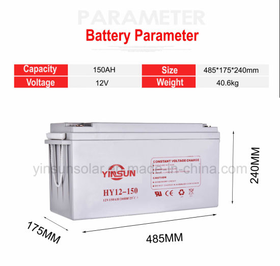 12V 150ah Solar Battery for Home Solar Energy PV System pictures & photos