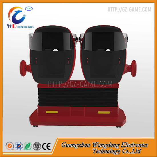 2016 New Product 7D Hologram Technology, 9d Virtual Reality, 9d Egg Vr Chair for Amusement Park pictures & photos