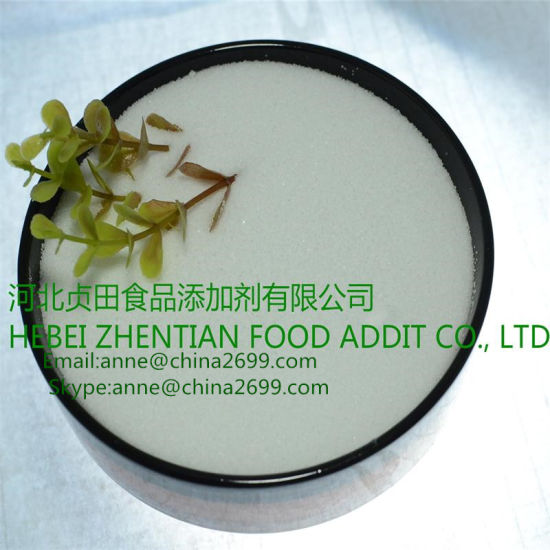 China Factory Supply Low Price Corn Starch with Free Sample and Fast Delivery