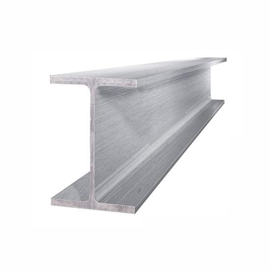 Wholesale Factory Custom High Performance Aluminium H I Beam