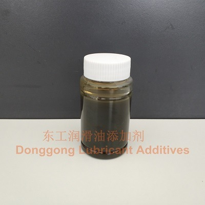 Lubricant Additive/ Multifunction Engine Oil Additive Package for API Ci/SL