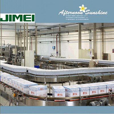 Good Quality Ce Standard Skimmed Milk Processing Plant for Beverage Factory