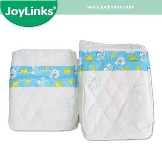 Baby Choice Diaper with Frontal Tapes with Cute Animal Graphics
