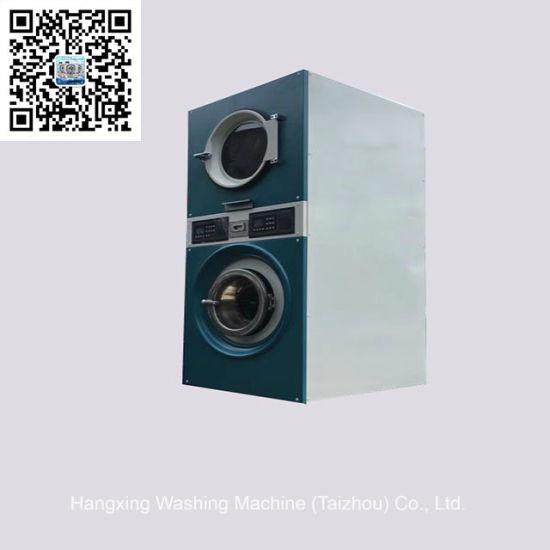 Coin Operated Laundry Washing Drying Combo Washer Drier Machine