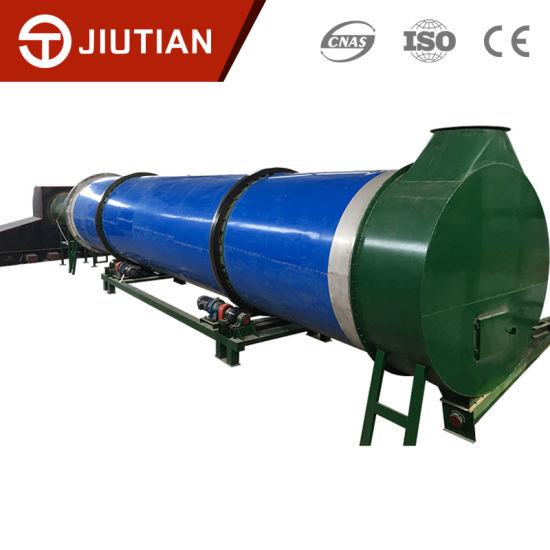 Hot Selling Machine Cassava Pulp Rotary Drum Dryer Price
