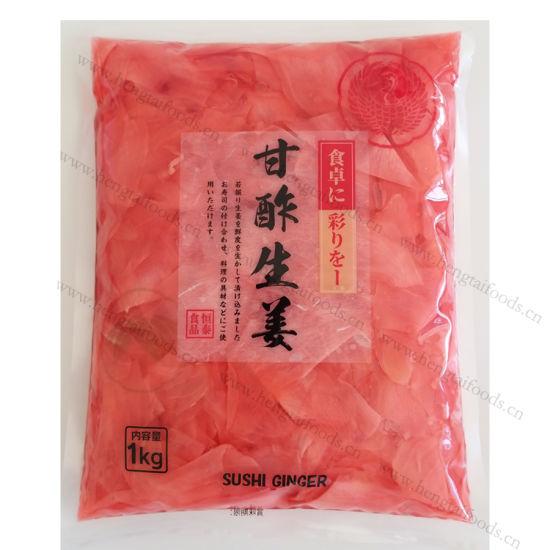 Pickled Sweet Sushi Ginger Pink