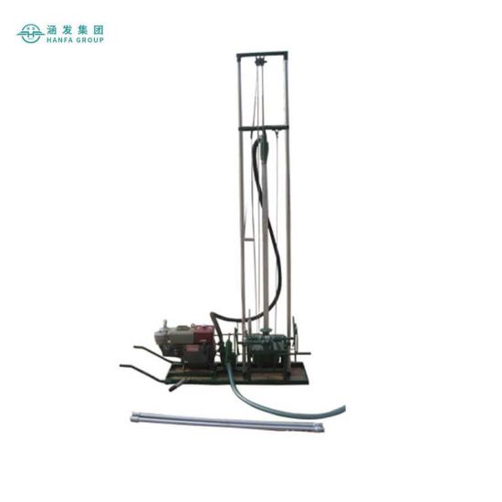 Hf80 Portable Water Well Drilling Rig with Competitive Price pictures & photos