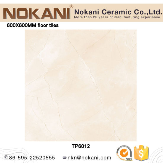 Beige Color Porcelain Floor Tile for Living Room Floor and Wall Interior Decoration