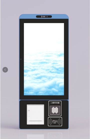 21.5/23.8/32-Inch LCD Touch Screen One-Stop Self-Checkout, Restaurant/Shopping Self-Service Bill Payment Kiosk