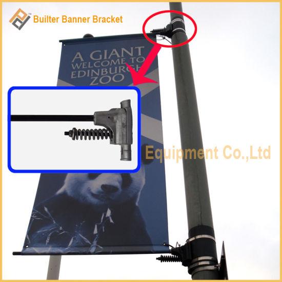 Metal Street Pole Advertising Flag Stand (BT-BS-015)