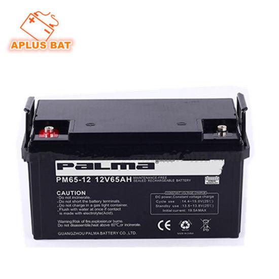 AGM Sealed Lead Acid UPS VRLA Rechargeable Solar Gel Battery