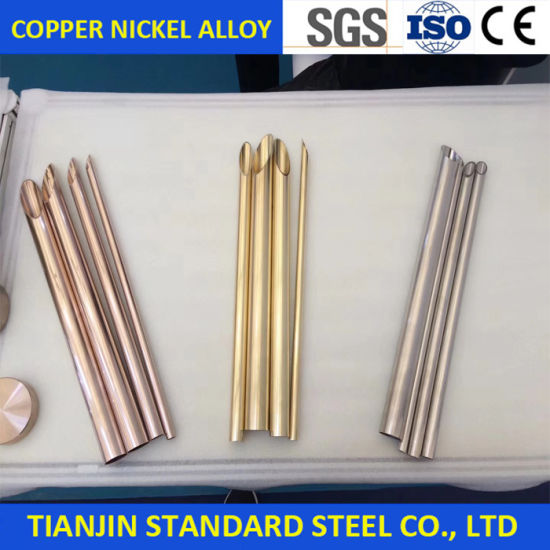 C71640 Straight Copper Nickel Alloy Pipe pictures & photos