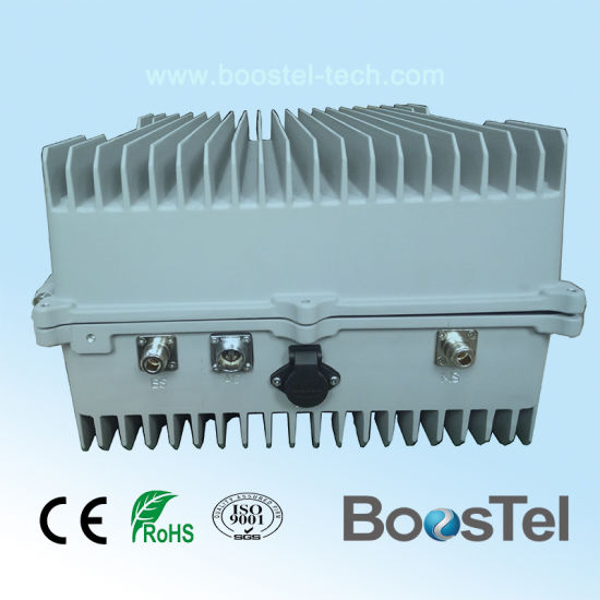850MHz&1800MHz Dual Band Bandwidth Adjustable Digital Mobile Signal Repeater