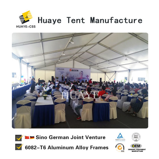 High End Customized Size a Frame Conference Meeting Event Tent  sc 1 st  Huaye Tent Manufacture (Kunshan) & China High End Customized Size a Frame Conference Meeting Event Tent ...