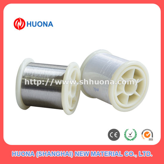 99.99 Silver Wire | China 99 99 Pure Silver Wire For Instrumentation Military