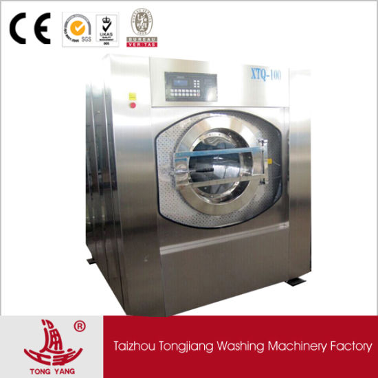 Textile Washing Machinery 10-100kg Industrial Laundry Equipment (XTQ)