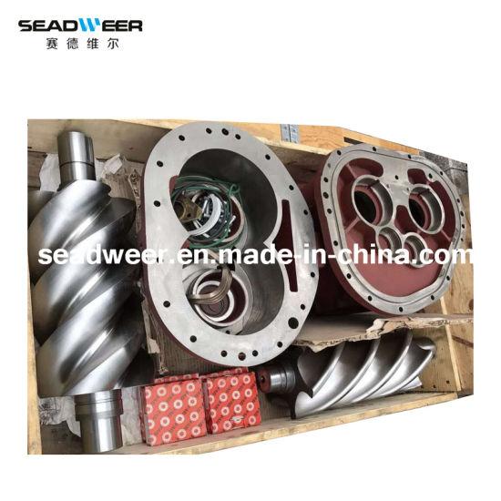 China 1616714683 Air Compressor