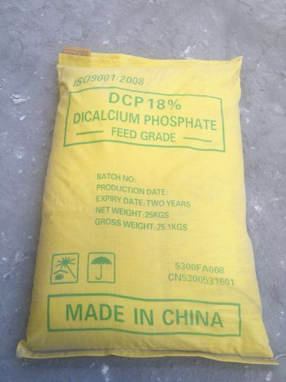 CAS 7789-77-7 Feed Grade Powder Dicalcium Phosphate DCP 18% Factory Manufacture China High Quality pictures & photos