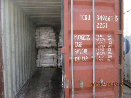 Manganese Sulfate 32%Min Feed Grade Powder pictures & photos