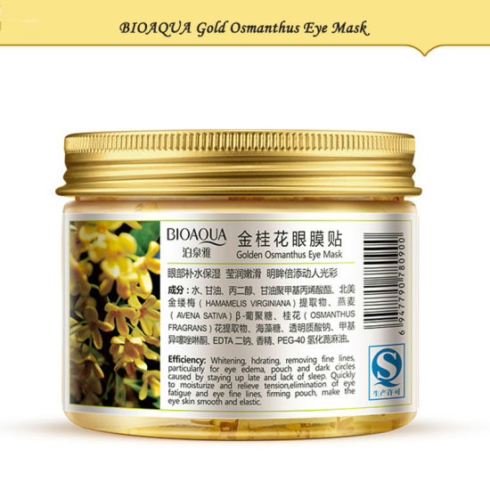 Gold Osmanthus Eye Mask Eye Patches Remove Dark Circles Eye Bag Collagen Gel Protein Sleep Patche Eye Care
