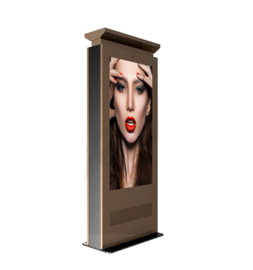 Windproof Outdoor Exhibition Digital Signage LCD Advertising Screen Display