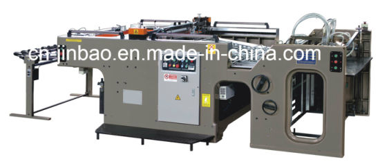 Full Automatic Cylinder Silk Screen Printing Machine (100X70cm) & Screen Printer pictures & photos